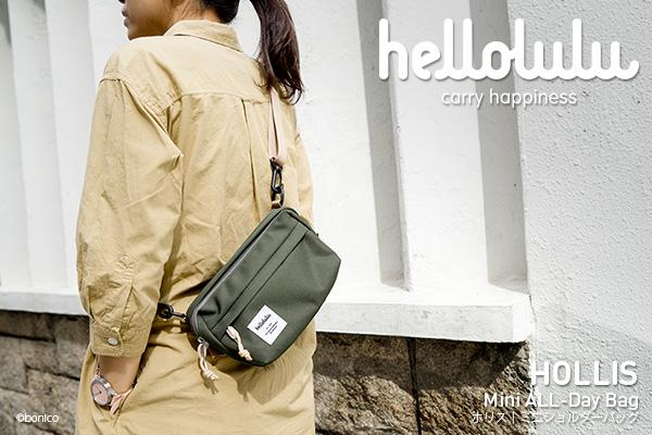 ハロルル/Hellolulu HOLLIS(ホリス) ミニショルダーバッグ